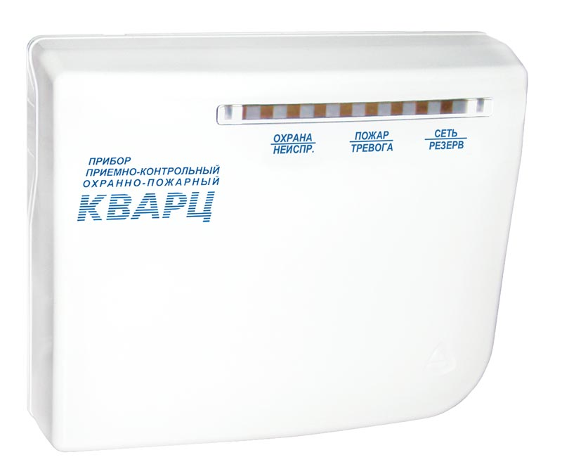 Приемно контрольные приборы в Нижнем Новгороде по низким ценам Прибор приемно контрольный Кварц версия 1