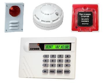 ISB-Монтаж охранной, пожарной сигнализации